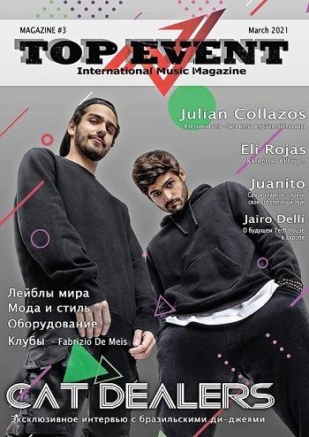 Top Event Magazine 3